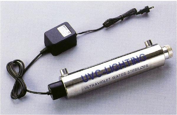 UV 1GPM.JPG