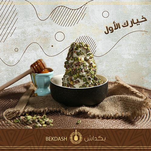 بوظة عربية بالقشطة و الفستق الحلبي