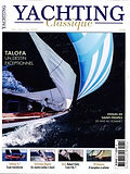 Yachting Classique n°82