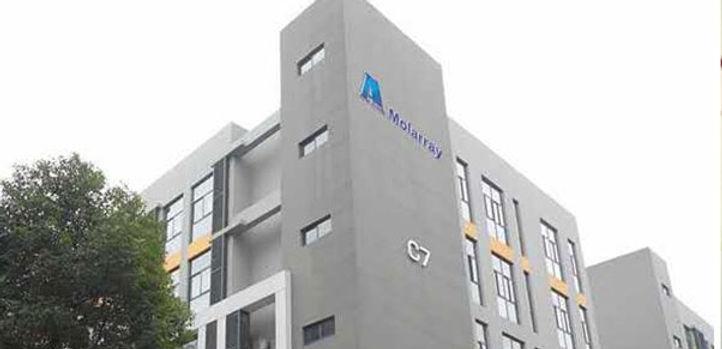 Molarray building.jpg