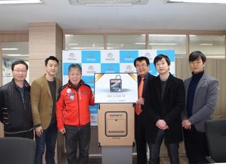 ㈜모멘트, 엄홍길 휴먼재단에 '3D프린터' 기증…네팔돕기 프로젝트 동참