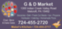 G-D-Market_Ad_Proof (1)-0.jpg