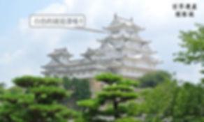 珪藻土 香港 日本進口