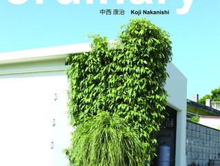 写真集「ISHIGAKI ordinary」発売