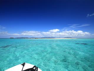 今日の幻の島