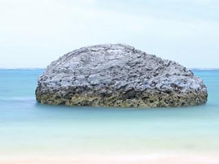 伊原間のバリ石