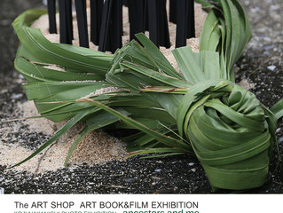 石垣島と京都で写真展「祖先と私」