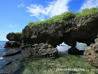 トウカナズィ海蝕洞門