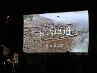 石垣市「昔馬車道」スライド写真