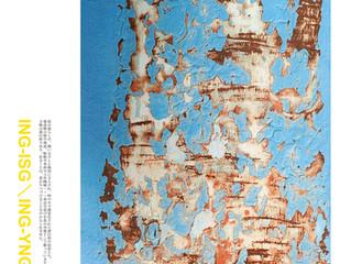 石垣島で個展「ING-ISG/ING-YNG」