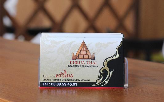 Restaurant Khrua Thaï