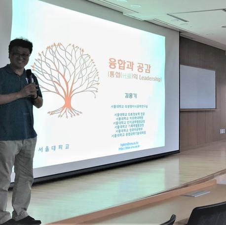 Anti-disciplinary Workshop at Seoul National University