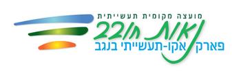לוגו נאות חובב.png