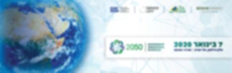 2050 web 1900x600.jpg