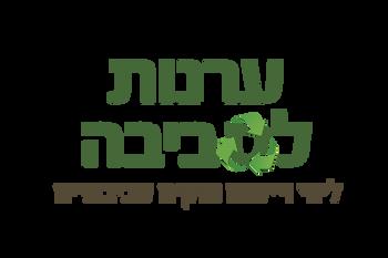 לוגו PNG ווב ללא רקע.png