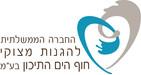 לוגו החברה להגנות מצוקי חוף הים התיכון ב