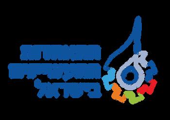 לוגו-התאחדות-התעשיינים.png
