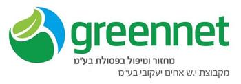 לוגו גרין נט.jpg