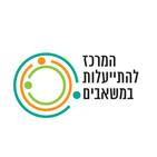 לוגו המרכז להתייעלות במשאבים.jpg