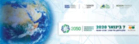 2050 web 1900x600 new2.jpg