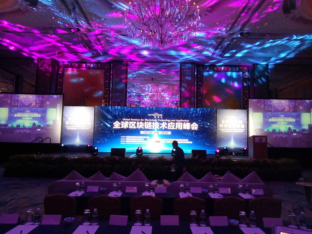 conference AV rental