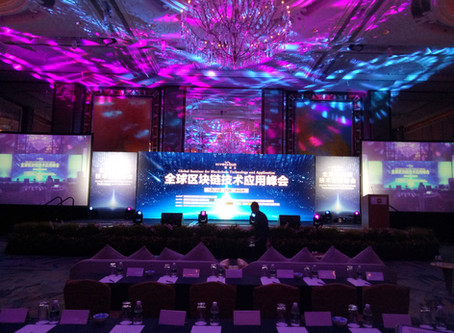 3 Tips For Organizing An Inspiring Conference Or Seminar Event