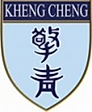 Event Services - Kheng Cheng School