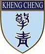 Event Services - Kheng Cheng School