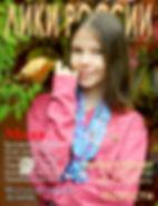 oblogka5_lr5_19.jpg