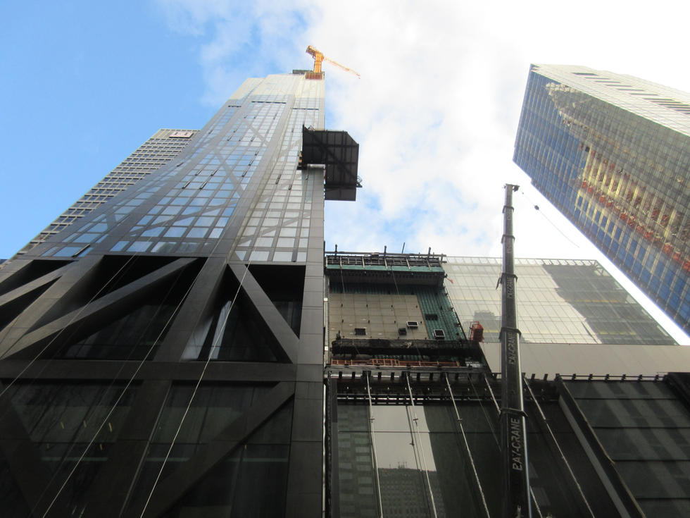 MoMA Tower