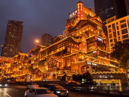 晚睡的鸟儿有虫吃 – 浅谈中国夜间经济