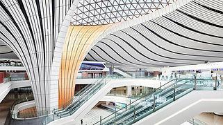 DaxingAirport.jpg