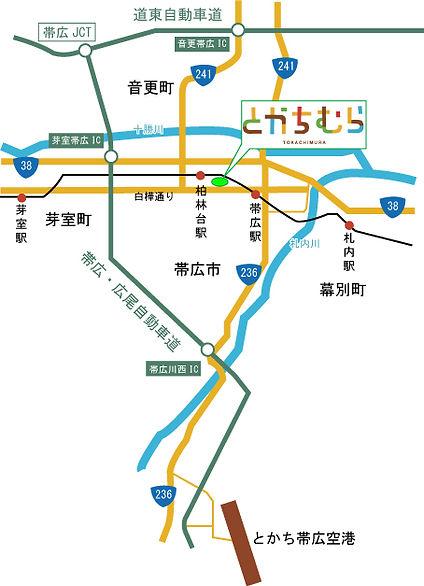 とかちMAP.jpg