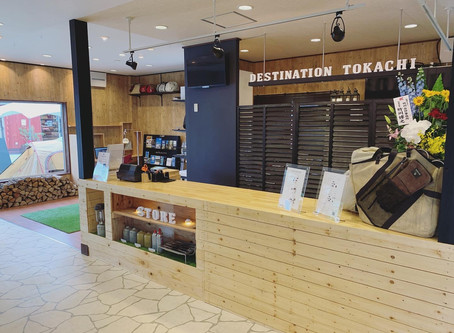 6月19日OPEN【DESTINATION TOKACHI STORE】