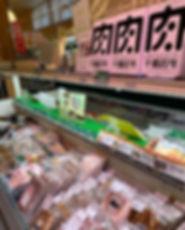 十勝畜産お肉コーナー