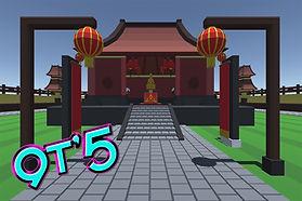Shaolin Monk Temple.jpg