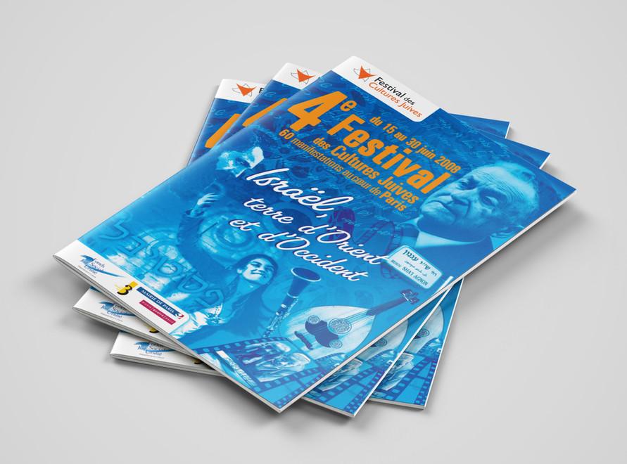 Festival des cultures Juives-03-Brochure
