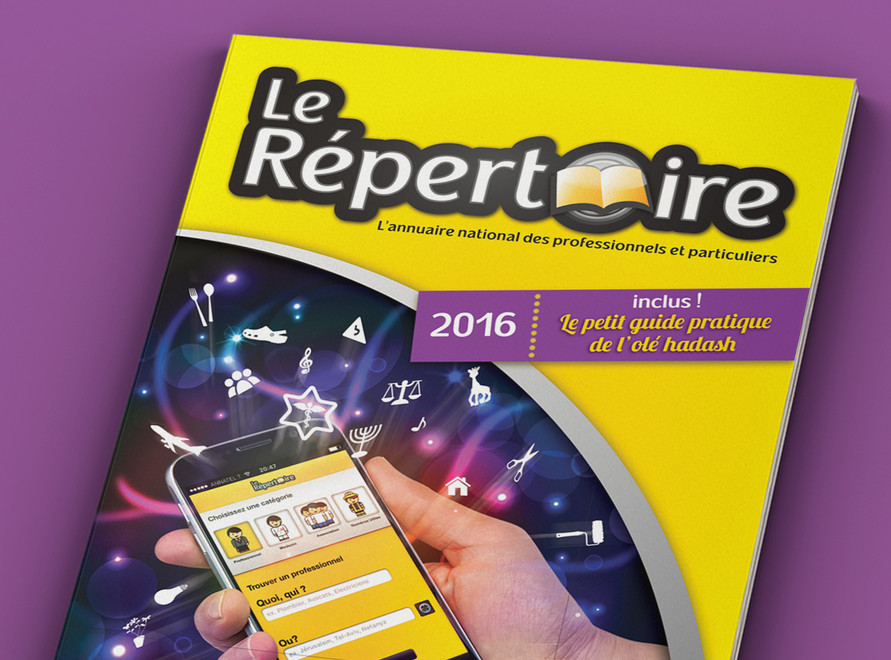Le Repertoire-02-Designed by WEDESIGN-Br