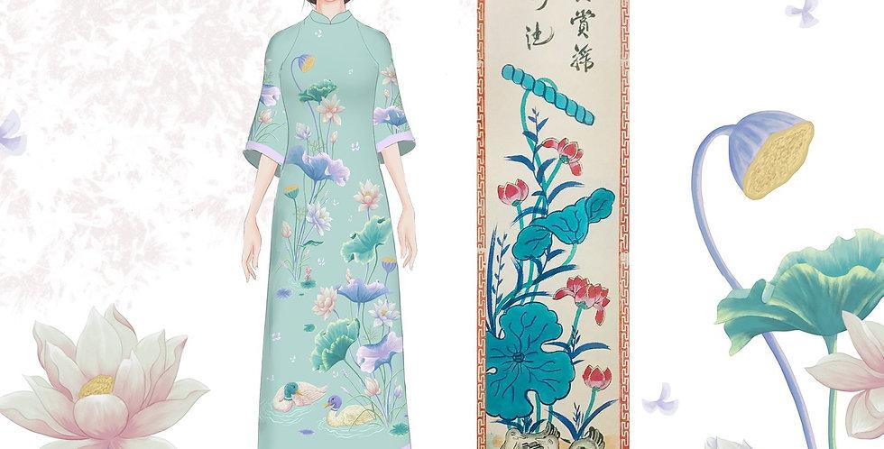 Áo dài Thanh Uyên