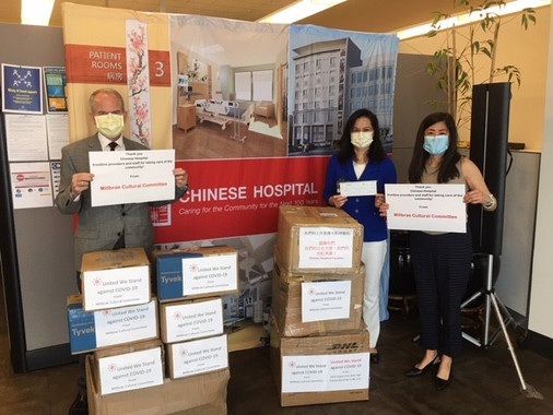 Chinese Hospital received the PPE