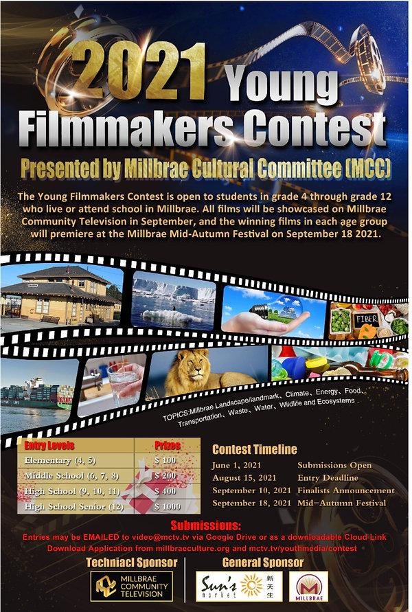 filmmaking contest flier.jpg