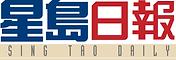 Logo - Sing Tao Newspaper.tif