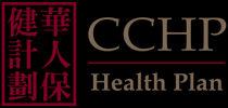 Logo - CCHP.jpg