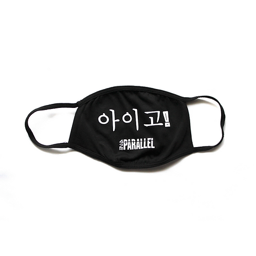 Aiigo Mask - Korean