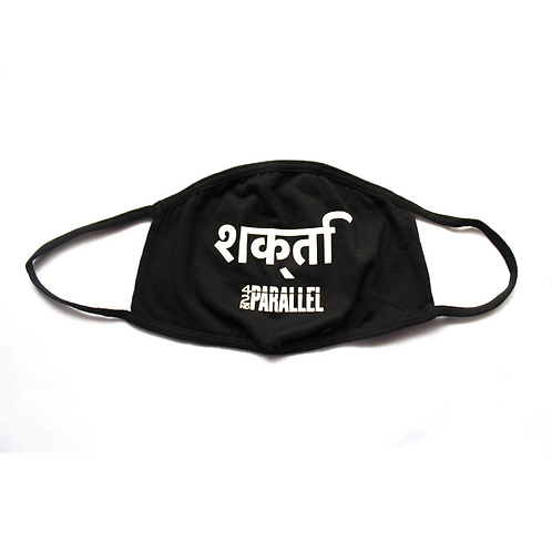 Hindi Mask - White Padding
