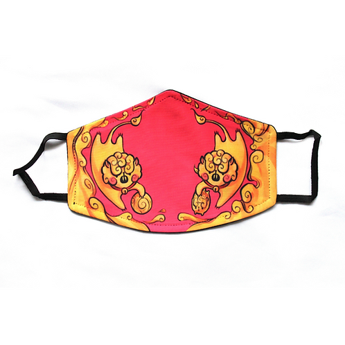 Limited Edition: Guardian Lions Mask