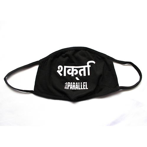 Hindi Mask - Stretch