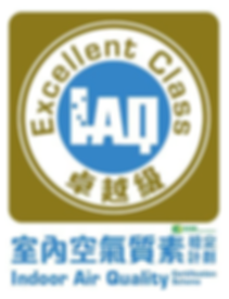 new-iaq-logo_excellent_301x394.png