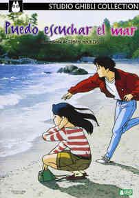 1993 - Puedo Escuchar El Mar.jpg