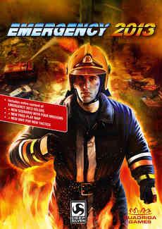 Emergency 2013.jpg